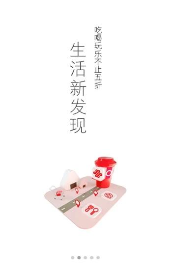 中国联通app
