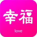 幸福佳偶app