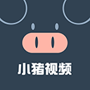 小猪视频app无限版下载地址