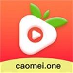 草莓app下载汅api免费新版