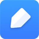 有道云笔记app