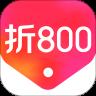 折800官方免费下载
