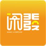 闲发app最新下载