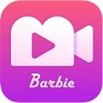 芭比视频app无限观看无限次版