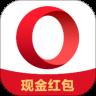 欧朋浏览器下载2021安卓手机版