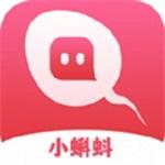 小蝌蚪app软件免费下载
