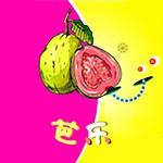 芭乐app官方下载免费