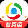 腾讯新闻app最新下载免费