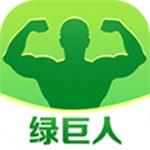 绿巨人视频app免费破解版