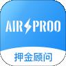 Airsproo闪电