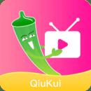 秋葵app汅api免费绿巨人在线观看