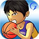 街头篮球联盟无限金币