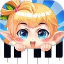爱上钢琴移动版官方