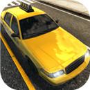 真实城市出租车苹果游戏