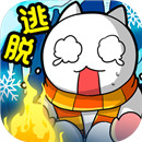 白猫的雪山救援游戏