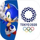 索尼克在2020东京奥运会官方