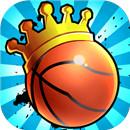 我篮球玩得贼6破解