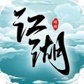 逍遥江湖手游官方