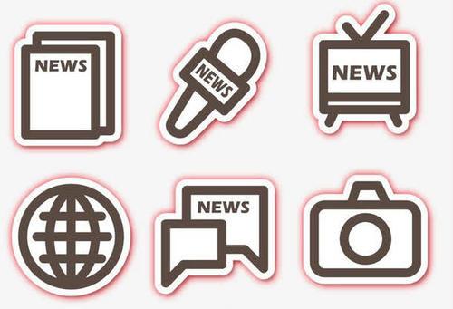 腾讯新闻手机版2021下载:一款专为广大用户看新闻精心打造的手机阅读软件