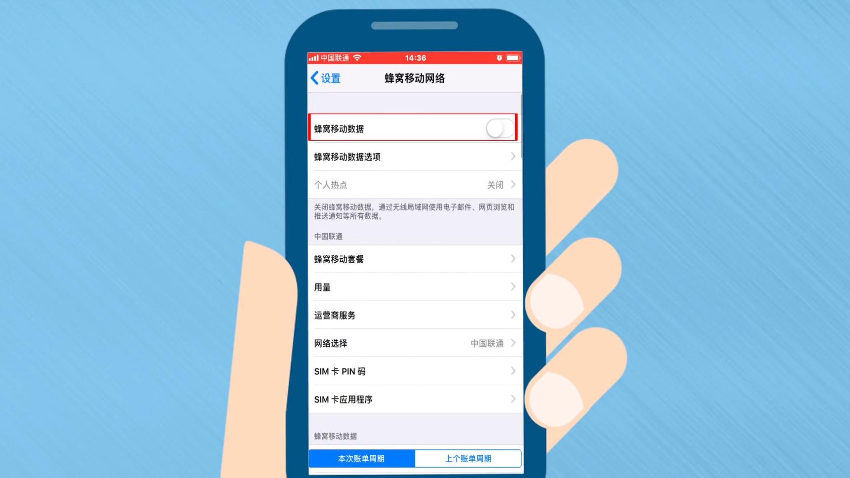 换机精灵app官方下载:一款能够保护数据安全完成迁移操作的手机软件