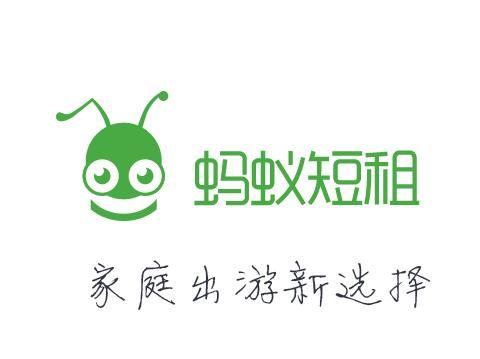 蚂蚁短租手机版下载:支持秒看房间秒预定的民宿短租服务软件