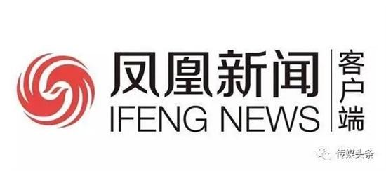 凤凰新闻手机版下载app:兴趣新闻等你随时感受更多热度精彩