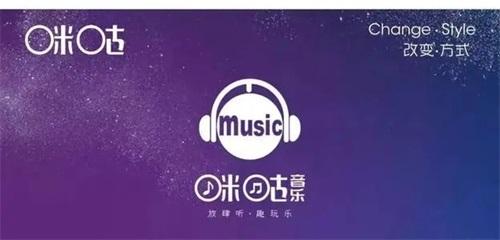 咪咕音乐安卓版下载:多样音乐盛宴等你把握音乐四季殿堂