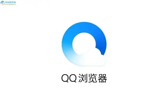腾讯qq手机浏览器官方:全新的信息资讯时代等你把握信息狂潮