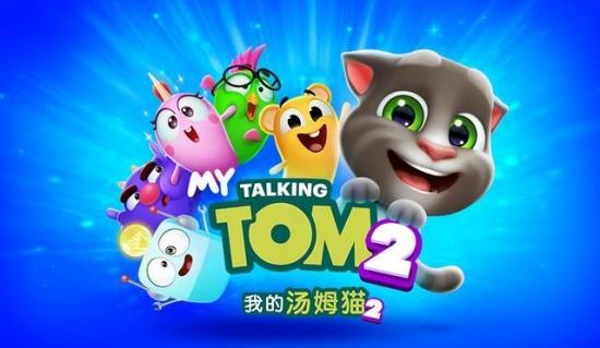 我的汤姆猫2如何给宠物换衣服:我的汤姆猫2给宠物换衣服操作方法