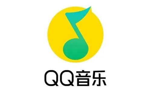 qq音乐下载破解版:心动好歌多样趣味等你分享